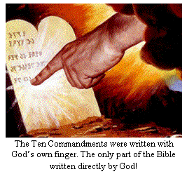 10 commandments tablets moses